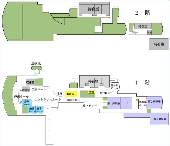 浦和斎場の館内図